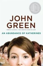 abundance_katherines