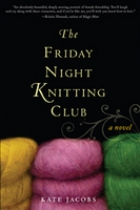friday_night_knitting