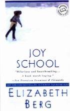 joy_school