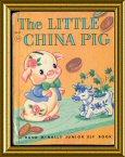 little_china_pig